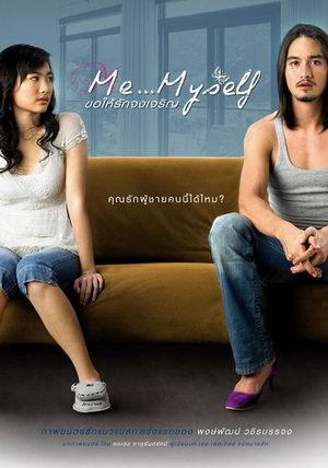 me…myself