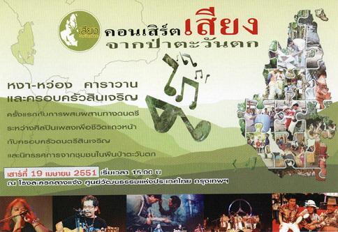 concert-postcard-01.jpg